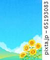 背景素材_ひまわり 65193083