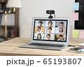 オンラインミーティング ウェブ会議 在宅ワーク イメージ 65193807