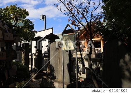 東京都荒川区南千住の石浜神社の真先稲荷と田楽茶屋 65194305