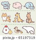 動物の親子まとめ 65197319