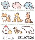 動物の親子まとめ白 65197320
