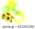 向日葵と光の背景 65205290