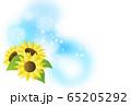 向日葵と光の背景 65205292
