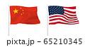 米中国旗 65210345