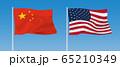米中国旗 65210349