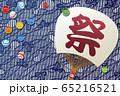 和風 ビー玉と団扇のイラスト 65216521