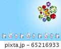 カラフルな宝石とダイヤモンドのイラスト 65216933