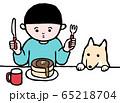 ホットケーキ(パンケーキ)を食べる少年と犬(カラー) 65218704