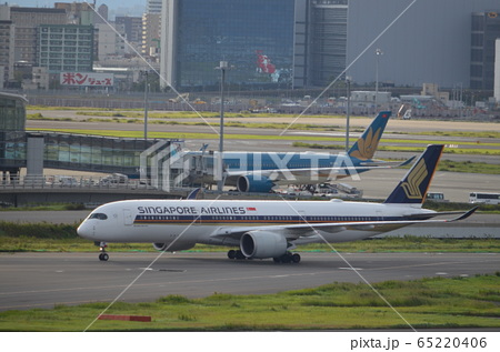 シンガポール航空632便A350-900  65220406