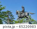 伊達政宗騎馬像 青葉城址 仙台市 65220983