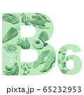 ビタミンB6の多い食品 65232953