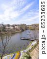 ボートで遊べる池のある大きな公園 65233695