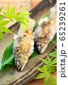 鮎の塩焼き 65239261