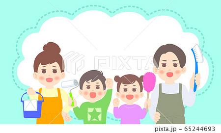 家族でお掃除 - 背景 バナー 65244693