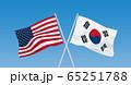 米韓国旗 65251788