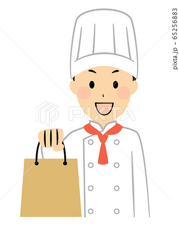 simple illustration of smiling chef 65256883