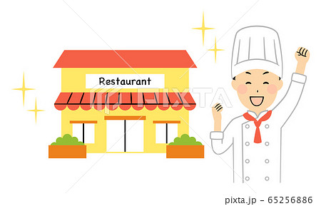 simple illustration of smiling chef 65256886