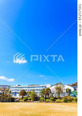 長崎市立式見中学校閉校 歴史的記録 【長崎市 】 65257501