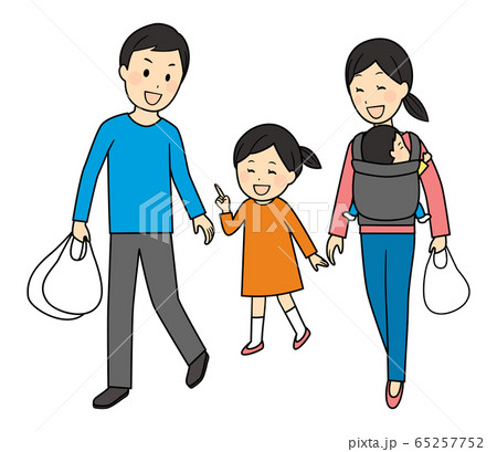 illustration of parents going out with their kids 65257752