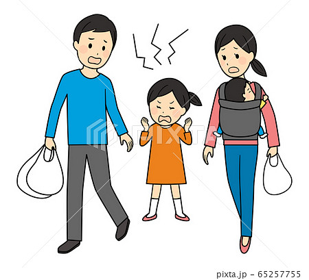 illustration of parents going out with their kids 65257755