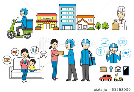 illustration of delivery and bike 65262030