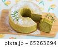 シフォンケーキ 抹茶 65263694
