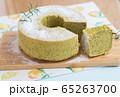シフォンケーキ 抹茶 65263700