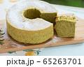 シフォンケーキ 抹茶 65263701