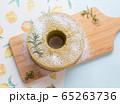 シフォンケーキ 抹茶 65263736