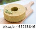 シフォンケーキ 抹茶 65263846