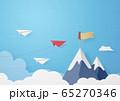 ペーパークラフト-空-雲-山-峰-紙飛行機 65270346