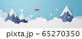 ペーパークラフト-空-雲-山-峰-紙飛行機 65270350