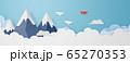 ペーパークラフト-空-雲-山-峰-紙飛行機 65270353