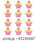 女の子 赤ちゃん 表情  喜怒哀楽 イラスト 上半身 セット 65280887