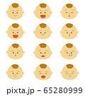 男の子 赤ちゃん 表情  喜怒哀楽 イラスト セット 65280999