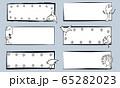 和風の手書きのかわいい鳥と筆で描いた四角フレーム 65282023