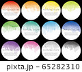 ベクター 円形の水彩背景セット 65282310