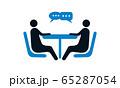 Negotiation Vector Icon. Negotiation Icon EPS. Negotiation Vector Concept. Negotiations Vector Icon 65287054