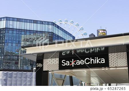 名古屋市中区・栄 栄交差点 サカエチカ S6b出入り口 日本生命栄町ビル 65287265