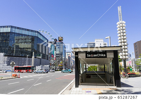 名古屋市中区・栄 栄交差点 サカエチカ S6b出入り口 日本生命栄町ビル 65287267