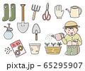 ガーデニングの道具のセットと水やりする子供の手描き風イラスト 65295907