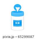 除菌シート 65299087