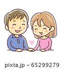 笑顔で手を取り合うカップルのイラスト(恋愛・婚活・恋活) 65299279