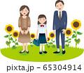父母と中学生の女の子 夏秋 行事 65304914