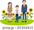 父母と中学生の男の子 夏秋 行事 65304915