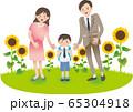 父母と小学生の男の子 夏秋 行事 65304918