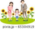父母と小学生の女の子 夏秋 行事 65304919