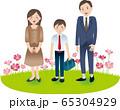 父母と中学生の男の子 秋 行事 65304929
