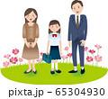 父母と中学生の女の子 秋 行事 65304930
