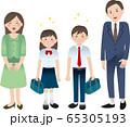父母と中学生の子供たち 65305193